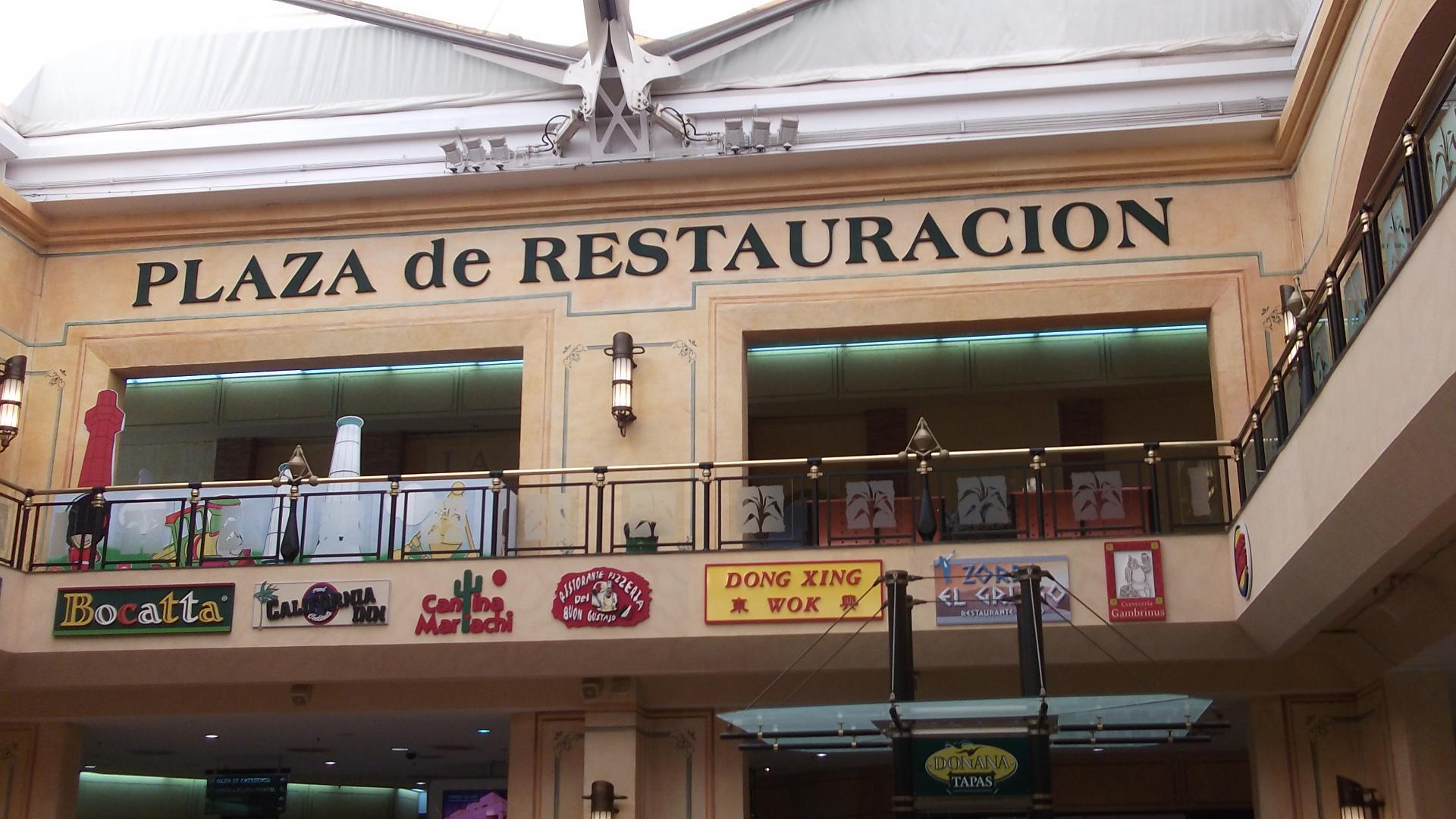 Shopping centre centro comercial el ingenio east of - Centro comercial moda shoping ...