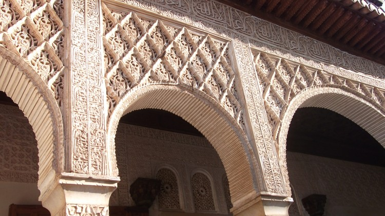 Islamic arches in the Alhambra Palace, Granada