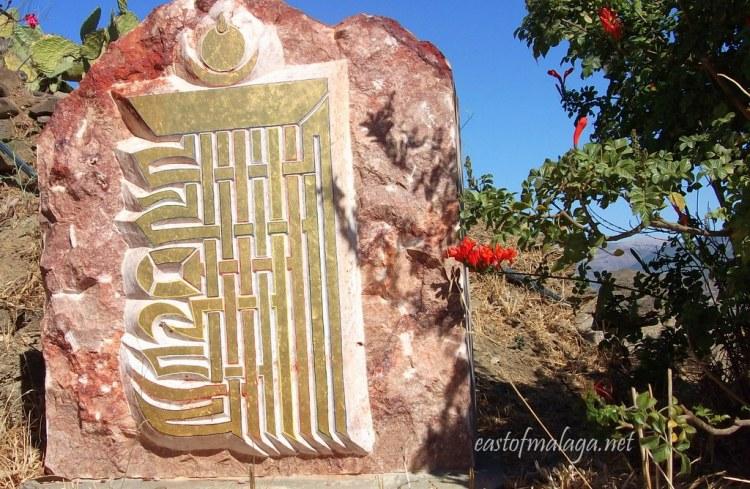 Sign at the Buddhist Stupa, Vélez-Málaga, Spain
