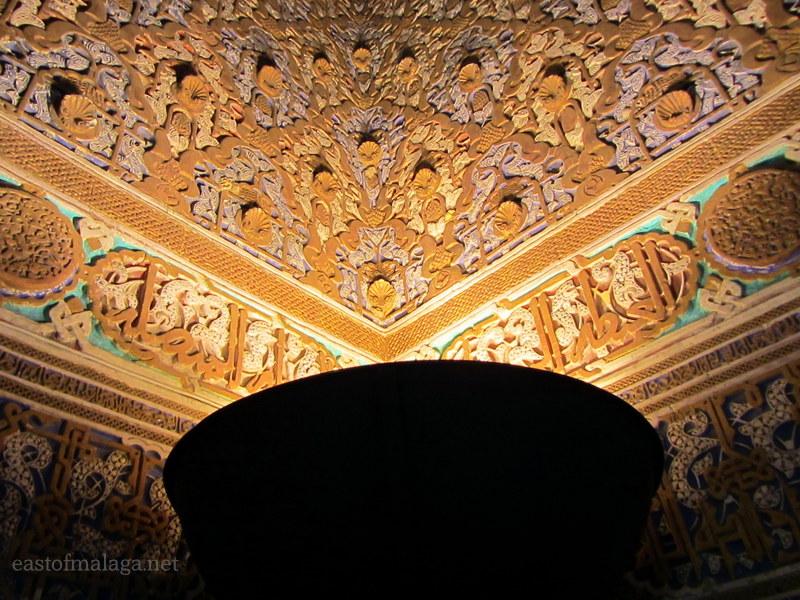 Colourful carvings, Alcazar, Seville