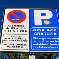 Parking Blues in a white Andalucian village