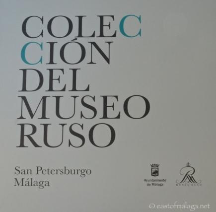 Russian museum, Malaga