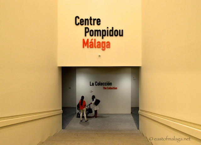Entrance to the Centre Pompidou, Malaga